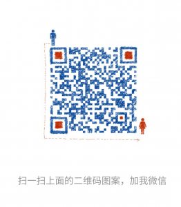 wechat-scan-new-262x300.png